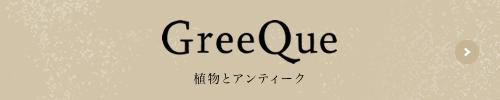 GreeQue