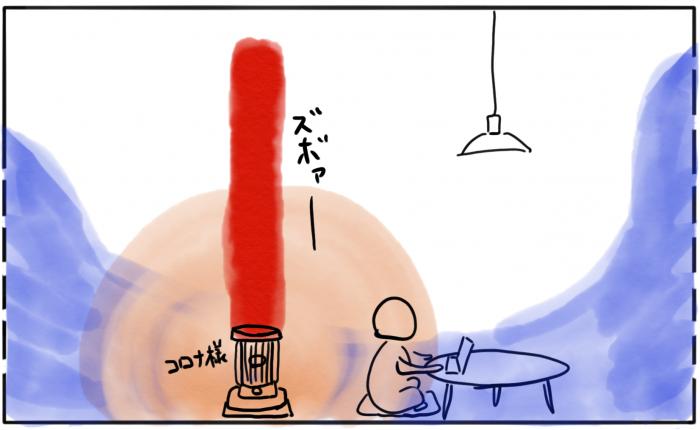 石油ストーブ