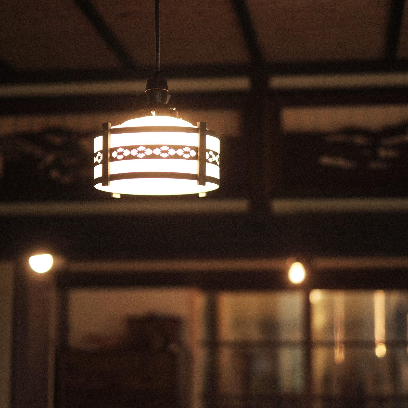 座敷の照明